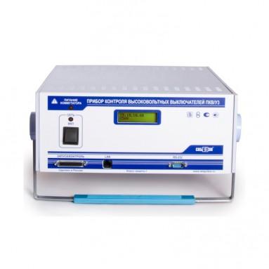 Прибор контроля и диагностики высоковольтных выключателей ПКВ/У3.1